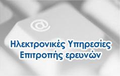 webrescom